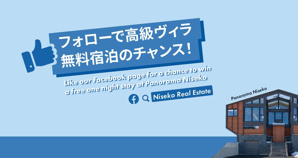 Facebook campaign