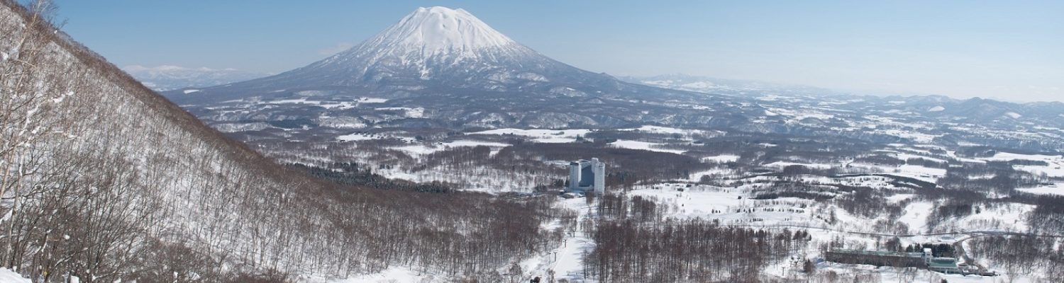 View of Mount Yotei at Niseko Village Hokkaido Japan