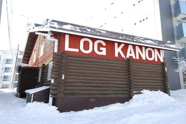 Log Kanon external2